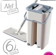 Набор для влажной уборки (швабра+ведро 6 литров) с вертикальным отжимом SMART MOP