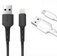 Cablu USB Concise EZRA
