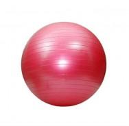 Мяч для гимнастики, фитнеса, аэробики и пилатеса 65см